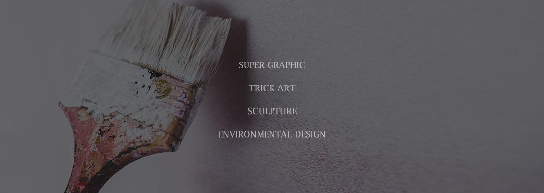 친환경벽화.jpg